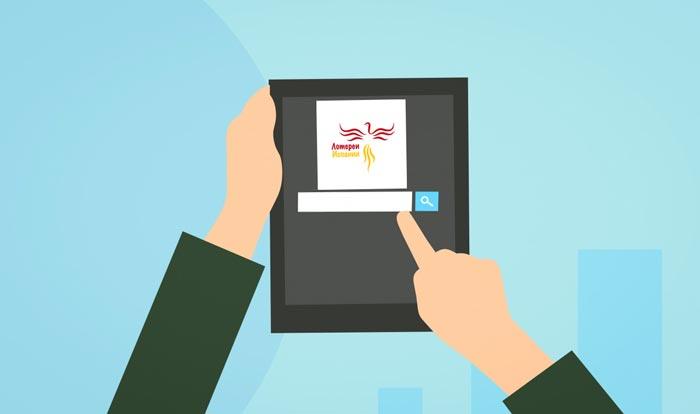 Сайты испанских лотерей
