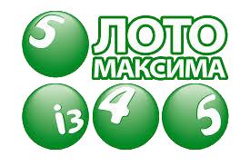 Лото Максима
