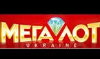 Мега Лот Украина