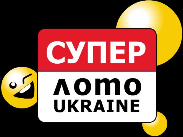 супер лото Украина