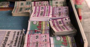 лотерейная информация